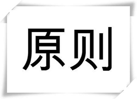 logo 标识 标志 设计 矢量 矢量图 素材 图标 450_323
