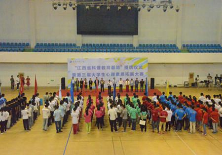 南昌工程学院论坛_南昌工程学院举行教育基地授牌仪式