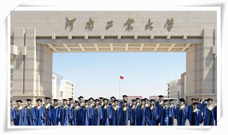 2014河南工业大学在河南艺术类录取线