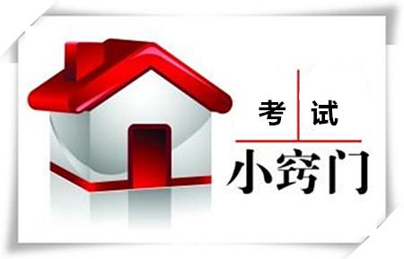 logo 标识 标志 设计 矢量 矢量图 素材 图标 450_289