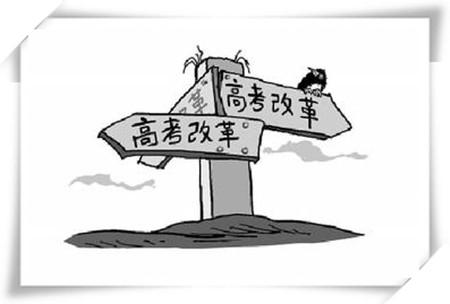 2017上海高考改革 上海高考志愿填报系统 最专业权威的志愿填报平台 高考志愿填报指南 自主招生 高考志愿 大学排名 大学招生网