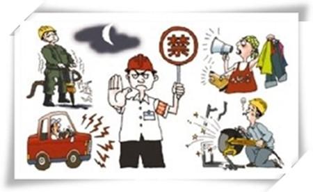 高考期间 成都禁止噪音污染