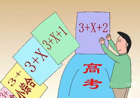 高等教育改革方面,四川省将优化高校学科类型