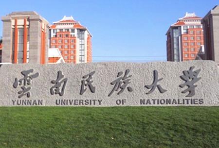 2016云南民族大学艺术类专业介绍 优志愿